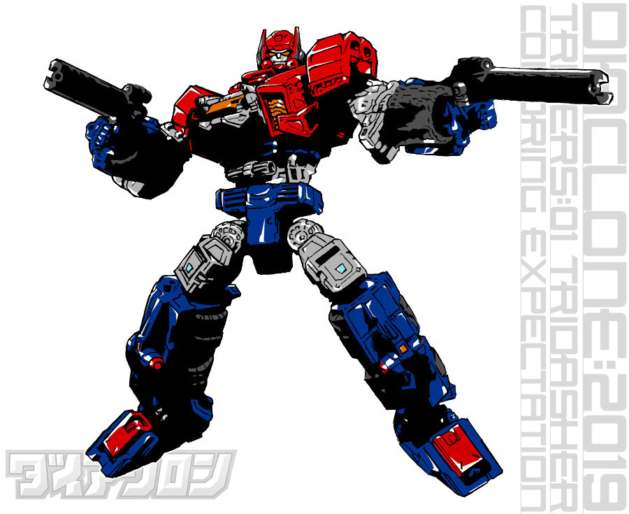 2019-05-19_diaclone-trivers_tridasher_color-vari1.jpg